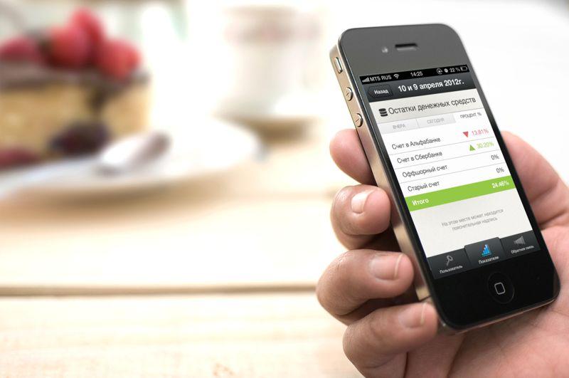 Мобильный банк: можно ли его отключить?