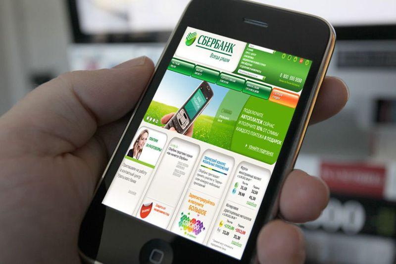 Как подключить мобильное приложение Сбербанка?