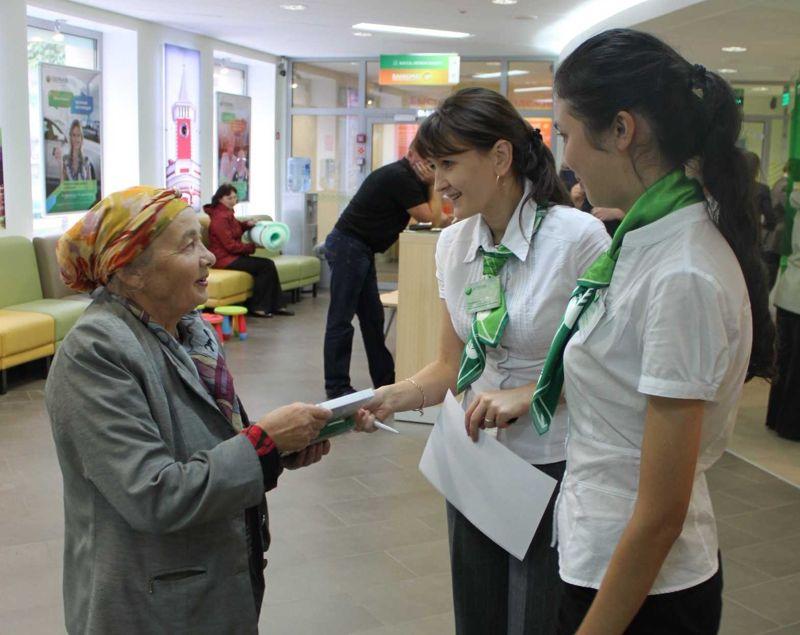 Какой кредит можно взять пенсионеру в Сбербанке?