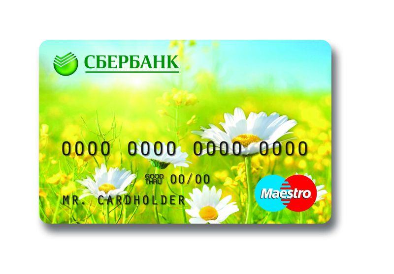 Бесплатные пластиковые карты Сбербанка