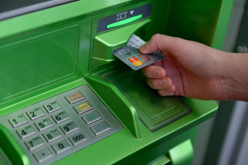 Можно ли перевести через банкомат?