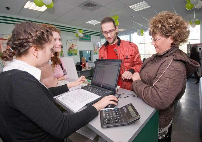 Дадут ли кредит в Сбербанке: от чего это зависит?