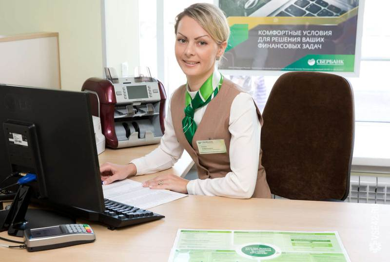 Что такое интернет банкинг в Сбербанке
