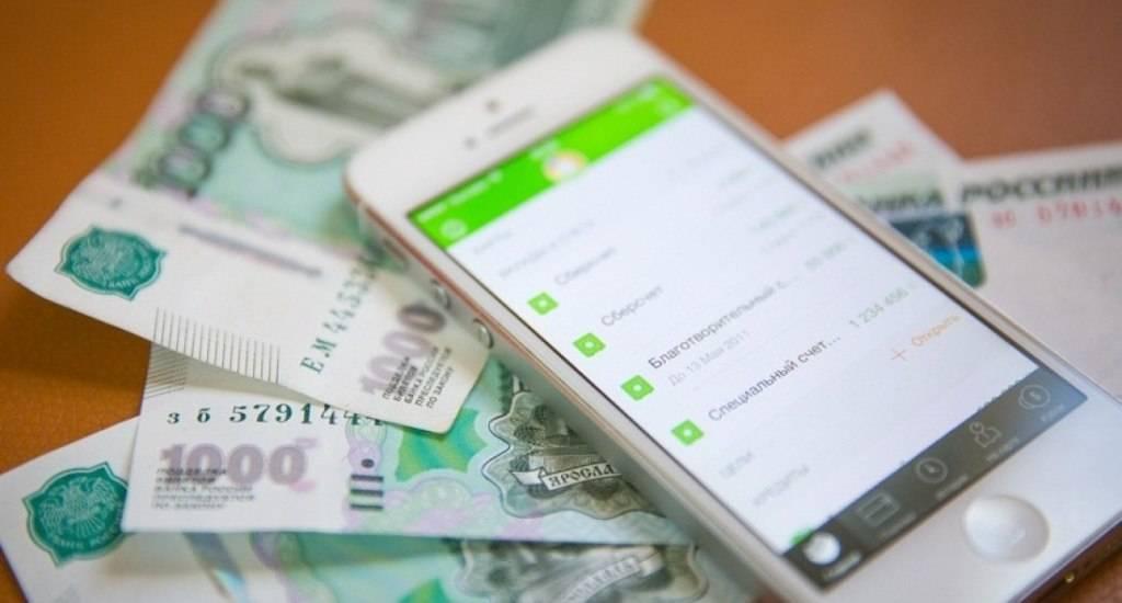 Открыть виртуальную карту через Сбербанк Онлайн