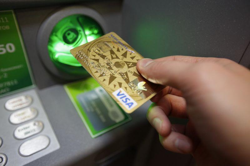 Как перевести наличные на карту сбербанка
