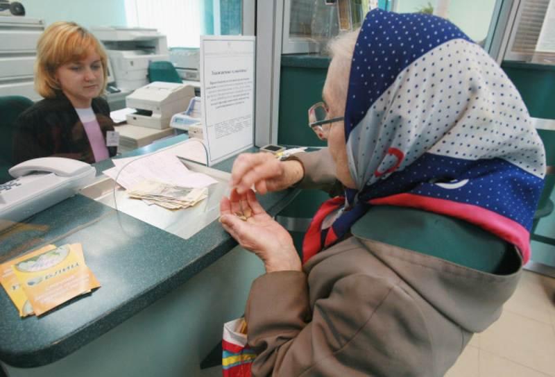 Как перевести пенсионные накопления в Сбербанк