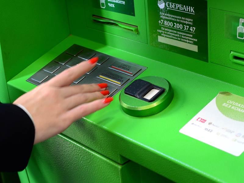Современные технологии: как подключить мобильный банк Сбербанка