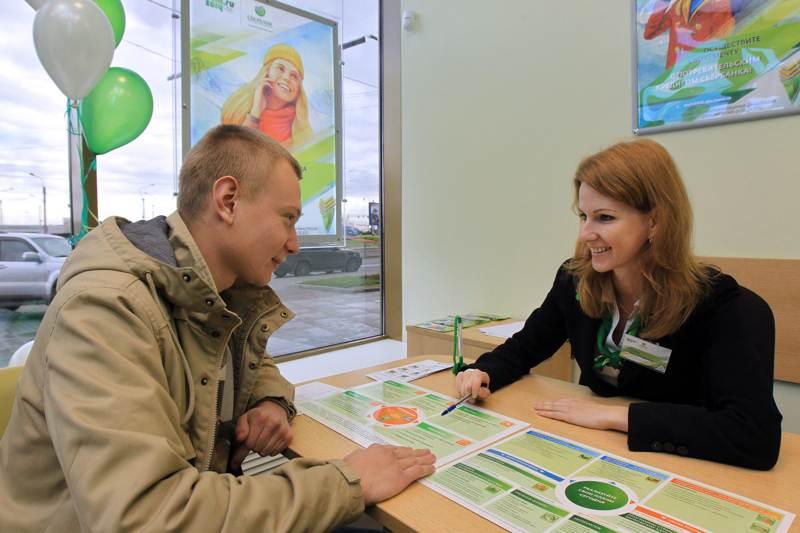 Стабильность - залог успеха: кредитный портфель Сбербанка