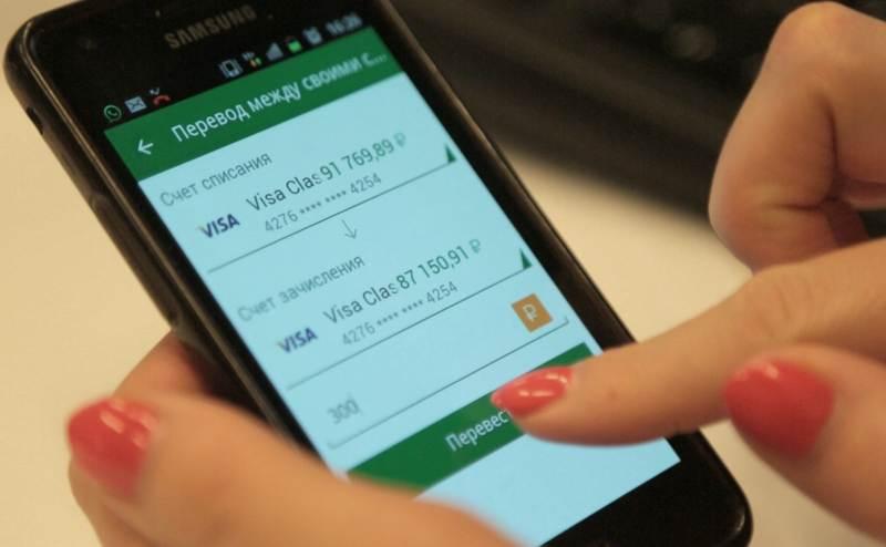 Виртуальное управление счетами для бизнеса