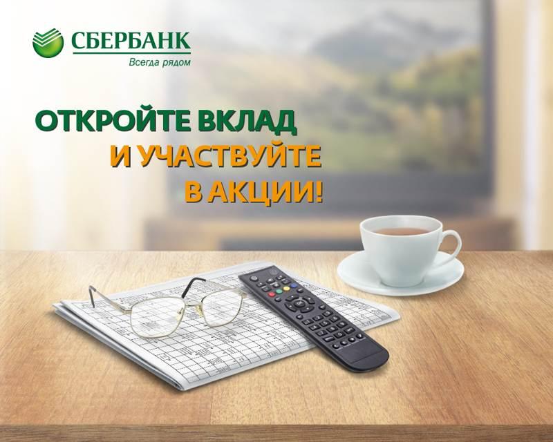 Как военному пенсионеру украины получить пенсию в россии