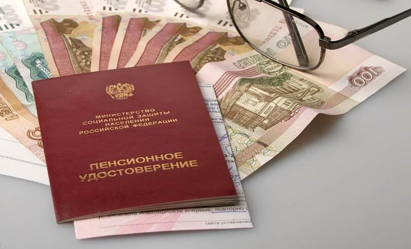 Документы для оформления пенсии крым