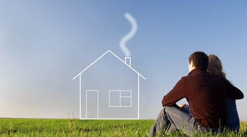 Условия ипотечного кредита молодая семья в Сбербанке